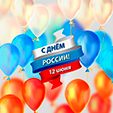 depositphotos_112543954-stock-illustration-holiday-card-congratulations-on-russian